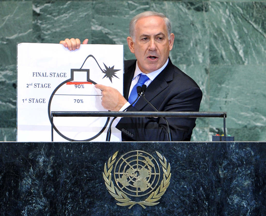 Benjamin Netanjahu izraeli miniszterelnök, hét képei