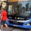 Szivárványos zászlós buszokra terelték fel a magyar szurkolókat Münchenben