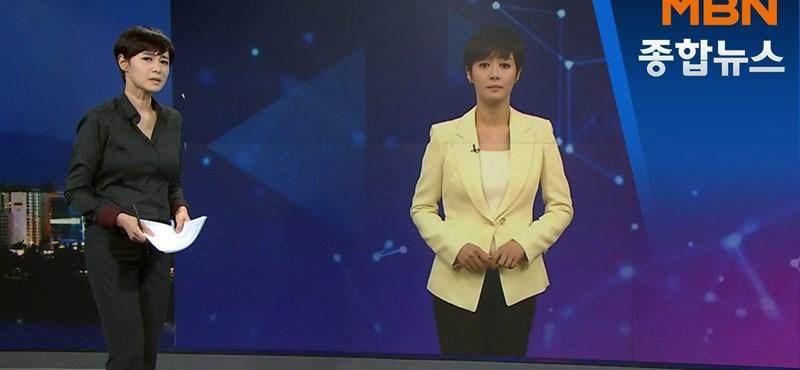 Robotizált híradós műsorvezető állt munkába Dél-Koreában – videó