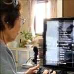 Egy idős japán nő állítja, a videojátékoktól maradt egészséges
