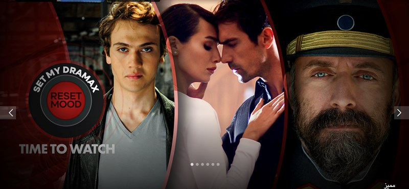 Az HBO GO és a Netflix után itt a Dramax, 5000 órányi török sorozattal