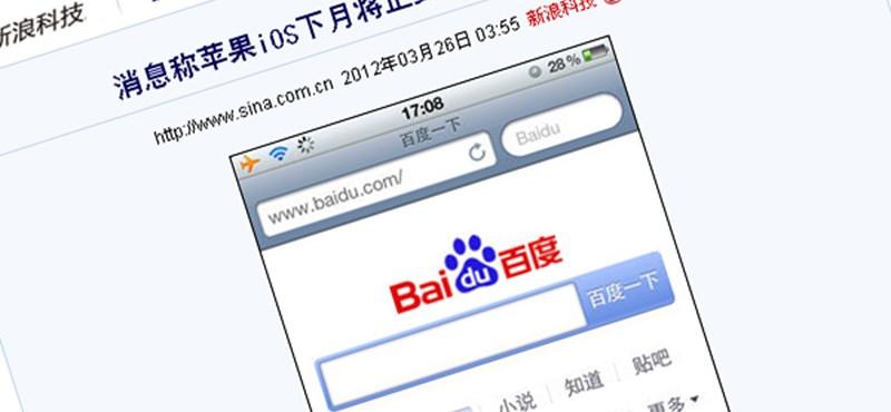 Beszáll az elektromosautó-gyártásba a kínai Baidu
