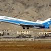 Még mindig nem tudni, milyen repülő zuhant le Afganisztánban