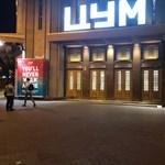 Későn kapcsolt a Lufthansa: Kijev nem Oroszország része