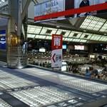 Egyjáratos a legújabb japán repülőtér
