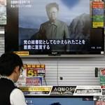 Kim Dzsongil halála: félnek a befektetők