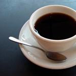 Nem halmozná tovább a kávét Svájc, mert nem létfontosságú a túléléshez