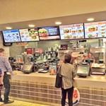 Újra lesz Burger King Szlovákiában