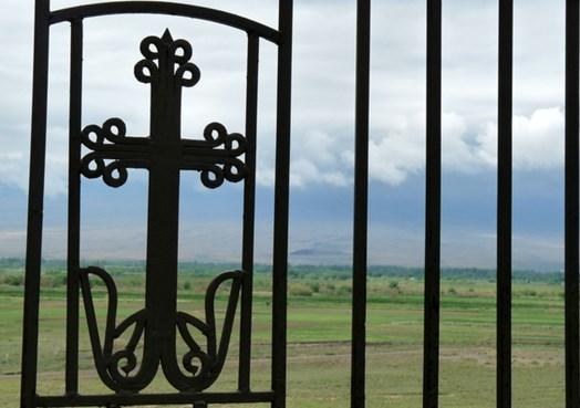 Örményország