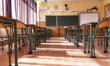 A legjobb két tanítási nyelvű gimnáziumok listája a 2021-es rangsor alapján