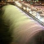 Fantasztikus vízesés a hídon - Szöul új csodája