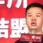 Megmérgezték a Trónok harca játék mögött álló kínai milliárdost