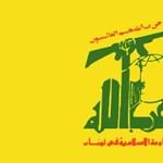 Magyar nagykövet menni Hezbollah