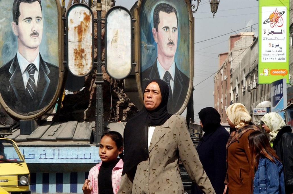 Bashar Assad,Damascus,2005,Reflektor