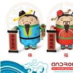 Jópofa Android figurák a sárkány évének jegyében