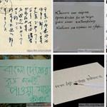 Zseniális kétperces teszt: felismeritek az összes írásjegyet és betűt?