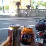Haverok, buli, Fanta zero - júliustól kapható a kalóriamentes narancsos
