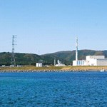 Pont velünk ellenkező irányba megy Japán: szigorítják az atomerőművek működési engedélyét
