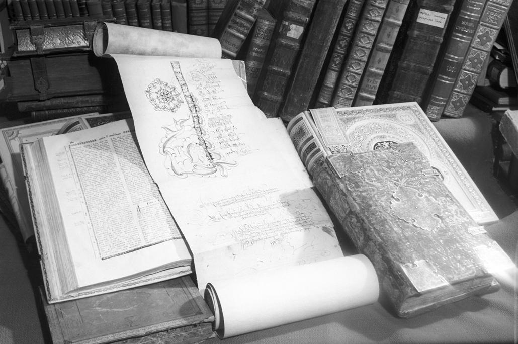 Kézzel írott ABC könyv a XVII. század első feléből - könyv világnapja nagyítás