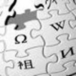 10+1 érdekes és kevésbé ismert tény a Wikipédiáról