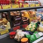 Elszabadultak az élelmiszerárak, de az olcsó benzin miatt alacsony lett az infláció