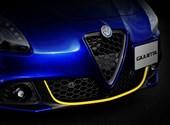 Látványos kiadással búcsúzik az Alfa Romeo Giulietta