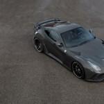 Szárnyak nélküli vadászgép a Novitec limitált szériás Ferrarija